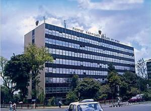 Head-office-Building-of-ETC