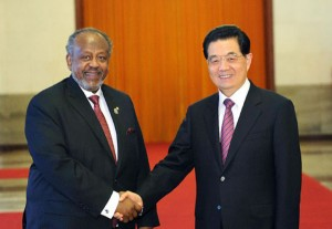 Djibouti signs Defense Agreement with China