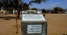 Ethiopia-Eritrea Border