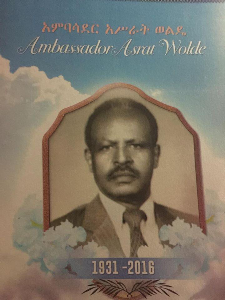 Ambassador Asrat Wolde
