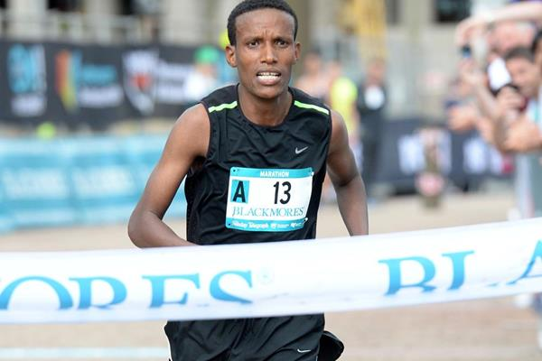 Gebo Burka, Ethiopian Winner of 2016 Houston Marathon, Banned for Doping