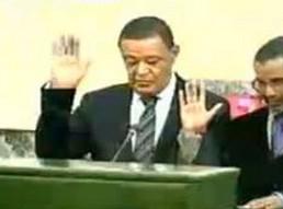 Mulatu Teshome Wirtu sworn in as President of Ethiopia