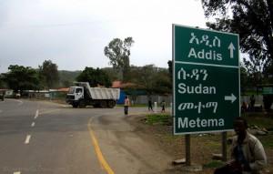 Metema, Ethiopia